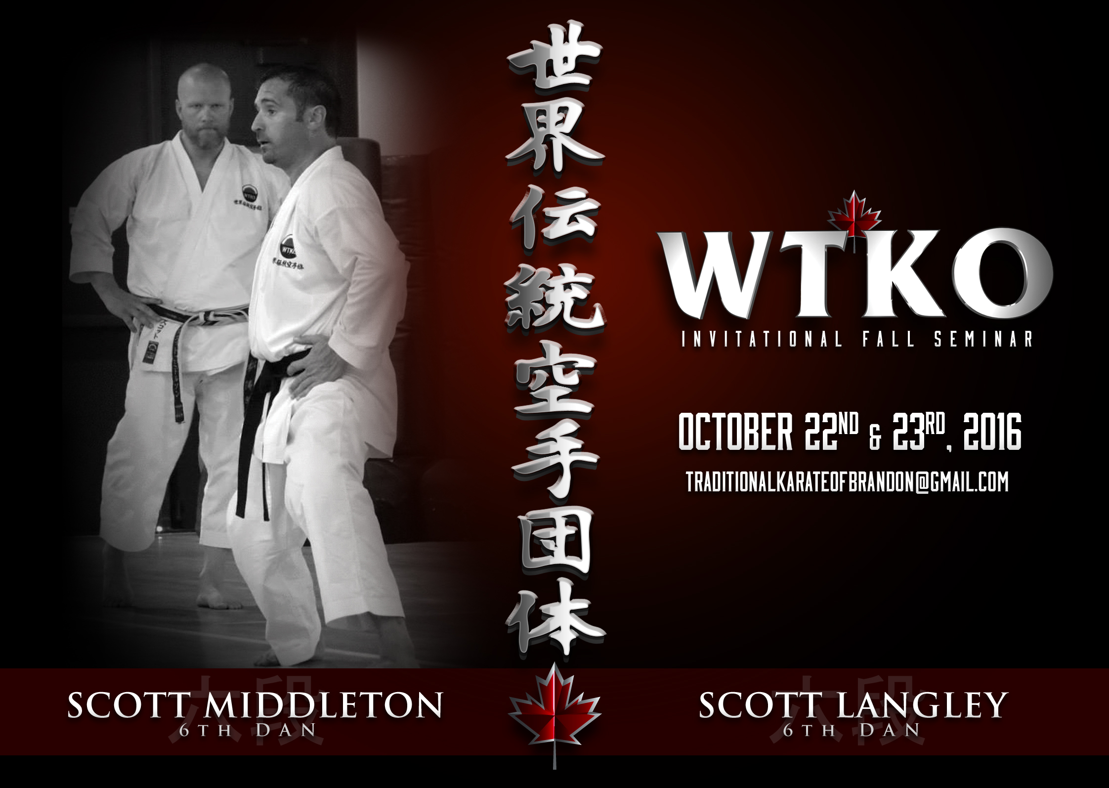 2016 WTKO Canada Invitational Fall Seminar
